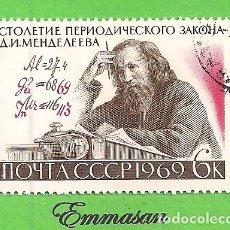 Sellos: RUSIA - MICHEL 3634 - YVERT 3501 - CLASIFICACIÓN PERIÓDICA DE MENDELEEV. (1969). NUEVO MATASELLADO.. Lote 236935770