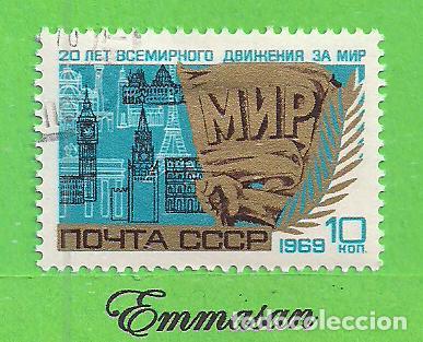 RUSIA - MICHEL 3636 - YVERT 3497 - ANV. MOVIMIENTO INTERNACIONAL POR LA PAZ. (1969). NUEVO MATASELLA (Sellos - Extranjero - Europa - Rusia)