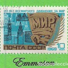 Sellos: RUSIA - MICHEL 3636 - YVERT 3497 - ANV. MOVIMIENTO INTERNACIONAL POR LA PAZ. (1969). NUEVO MATASELLA. Lote 236936700