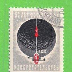 Sellos: RUSIA - MICHEL 3637 - YVERT 3500 - ANV. INVESTIGACIONES CIENTÍFICAS NACIONALES. (1969). NUEVO MATASE. Lote 236939960