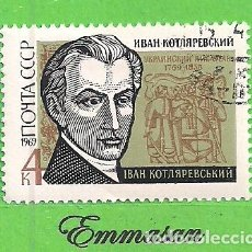 Sellos: RUSIA - MICHEL 3638 - YVERT 3498 - CENT. ESCRITOR UCRANIANO KOTLYAREVSKY. (1969). NUEVO MATASELLADO.. Lote 236940480
