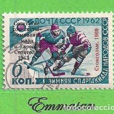 Sellos: RUSIA - MICHEL 3639 - YVERT 3499 - HOCKEY - SELECCIÓN, CAMPEONA DEL MUNDO. (1969). NUEVO MATASELLADO. Lote 236941555
