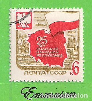 RUSIA - MICHEL 3642 - YVERT 3504 - ANIV. REPÚBLICA POPULAR DE POLONIA. (1969). NUEVO MATASELLADO (Sellos - Extranjero - Europa - Rusia)