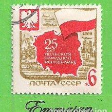 Sellos: RUSIA - MICHEL 3642 - YVERT 3504 - ANIV. REPÚBLICA POPULAR DE POLONIA. (1969). NUEVO MATASELLADO. Lote 236942520