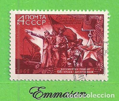 RUSIA - MICHEL 3643 - YVERT 3507- ANIV. DE LA LIBERACIÓN DE NIKOLAEV. (1969). NUEVO MATASELLADO (Sellos - Extranjero - Europa - Rusia)