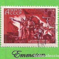 Sellos: RUSIA - MICHEL 3643 - YVERT 3507- ANIV. DE LA LIBERACIÓN DE NIKOLAEV. (1969). NUEVO MATASELLADO. Lote 236942990