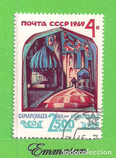 RUSIA - MICHEL 3644 - YVERT 3505- ANIV. FUNDACIÓN DE LA CIUDAD DE SAMRKANDA (1969) NUEVO MATASELLADO (Sellos - Extranjero - Europa - Rusia)