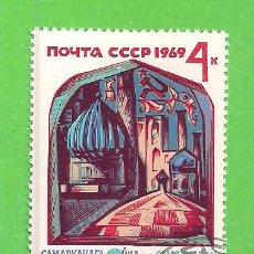 Sellos: RUSIA - MICHEL 3644 - YVERT 3505- ANIV. FUNDACIÓN DE LA CIUDAD DE SAMRKANDA (1969) NUEVO MATASELLADO. Lote 236943565