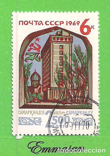 RUSIA - MICHEL 3645 - YVERT 3506- ANIV. FUNDACIÓN DE LA CIUDAD DE SAMRKANDA (1969) NUEVO MATASELLADO (Sellos - Extranjero - Europa - Rusia)