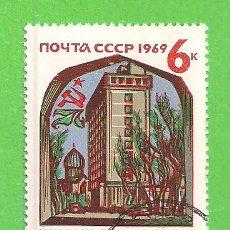 Sellos: RUSIA - MICHEL 3645 - YVERT 3506- ANIV. FUNDACIÓN DE LA CIUDAD DE SAMRKANDA (1969) NUEVO MATASELLADO. Lote 236943790