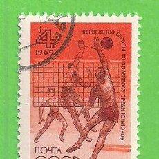 Sellos: RUSIA - MICHEL 3646 - YVERT 3508 - DEPORTES INTERNACIONALES - VOLEIBOL. (1969). NUEVO MATASELLADO.. Lote 236944155