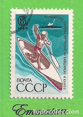 RUSIA - MICHEL 3647 - YVERT 3509 - DEPORTES INTERNACIONALES - KAYAK. (1969). NUEVO MATASELLADO. (Sellos - Extranjero - Europa - Rusia)
