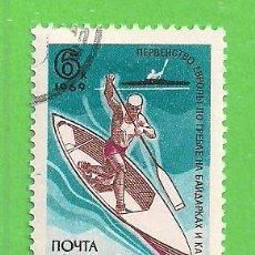 Sellos: RUSIA - MICHEL 3647 - YVERT 3509 - DEPORTES INTERNACIONALES - KAYAK. (1969). NUEVO MATASELLADO.. Lote 236944595