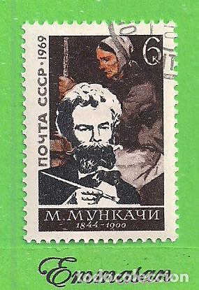 RUSIA - MICHEL 3648 - YVERT 3510 - ANIV. PINTOR HÚNGARO MIKHAI MUNKACHI. (1969). NUEVO MATASELLADO. (Sellos - Extranjero - Europa - Rusia)