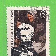 Sellos: RUSIA - MICHEL 3648 - YVERT 3510 - ANIV. PINTOR HÚNGARO MIKHAI MUNKACHI. (1969). NUEVO MATASELLADO.. Lote 236945580