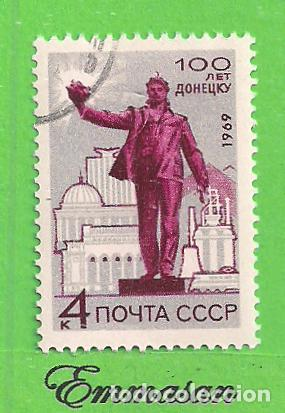 RUSIA - MICHEL 3649 - YVERT 3511 - CENTENARIO DE LA CIUDAD DE DONETSK. (1969). NUEVO MATASELLADO. (Sellos - Extranjero - Europa - Rusia)