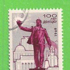 Sellos: RUSIA - MICHEL 3649 - YVERT 3511 - CENTENARIO DE LA CIUDAD DE DONETSK. (1969). NUEVO MATASELLADO.. Lote 236945980