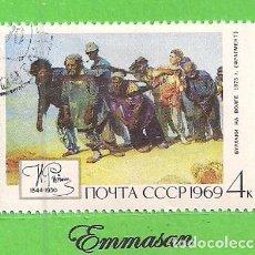 Sellos: RUSIA - MICHEL 3651 - YVERT 3513 - PINTOR ''REPIN'' - LOS REMEROS DEL VOLGA. (1969). NUEVO MATASELLA. Lote 236948435