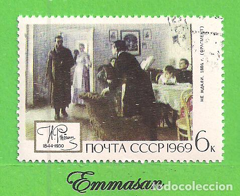 RUSIA - MICHEL 3652 - YVERT 3514 - PINTOR ''REPIN'' - RETORNO INESPERADO. (1969). NUEVO MATASELLADO. (Sellos - Extranjero - Europa - Rusia)