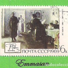 Sellos: RUSIA - MICHEL 3652 - YVERT 3514 - PINTOR ''REPIN'' - RETORNO INESPERADO. (1969). NUEVO MATASELLADO.. Lote 236948855