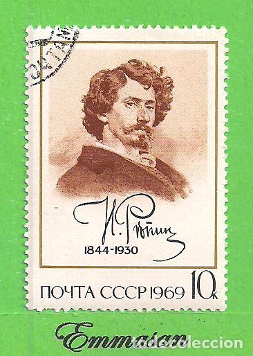 RUSIA - MICHEL 3653 - YVERT 3515 - PINTOR ''REPIN'' - AUTORRETRATO. (1969). NUEVO MATASELLADO. (Sellos - Extranjero - Europa - Rusia)
