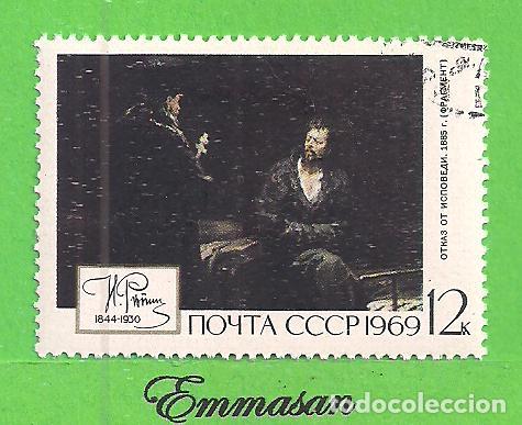 RUSIA - MICHEL 3654 - YVERT 3516 - PINTOR ''REPIN'' - LA CONFESIÓN RECHAZADA. (1969). NUEVO MATASELL (Sellos - Extranjero - Europa - Rusia)