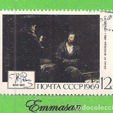 Sellos: RUSIA - MICHEL 3654 - YVERT 3516 - PINTOR ''REPIN'' - LA CONFESIÓN RECHAZADA. (1969). NUEVO MATASELL. Lote 236949735