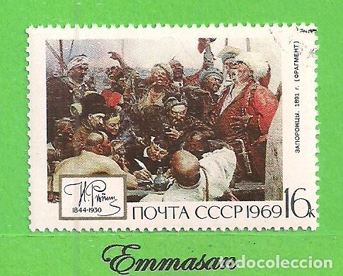 RUSIA - MICHEL 3655 - YVERT 3517 - PINTOR ''REPIN'' - COSACOS ESCRIBEN AL SULTÁN. (1969). NUEVO MATA (Sellos - Extranjero - Europa - Rusia)