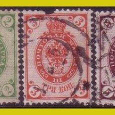 Sellos: RUSIA 1883, IVERT Nº 28 A 32 (O). Lote 237001835