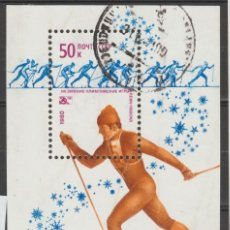 Sellos: RUSIA,1980.. Lote 237021310