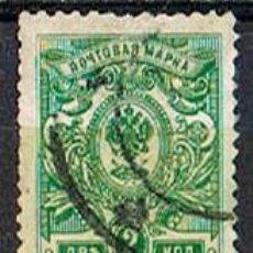 Sellos: RUSIA Nº 63 (AÑO 1.908), ESCUDO NACIONAL, USADO. Lote 237513440