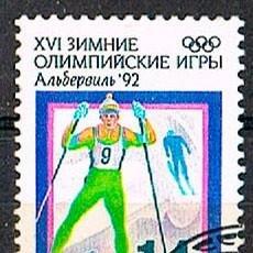 Sellos: RUSIA Nº 213, JUEGOS OLÍMPICOS DE INVIERNO. ALVERTVILLE, 1992, USADO. Lote 237514560