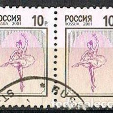 Sellos: RUSIA Nº 879, BALLET, USADO EN PAREJA. Lote 237514860