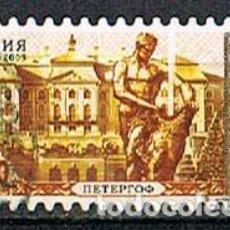Sellos: RUSIA Nº 1126, PALACIO DE PETRODVORETS, ESCULTURA DE SANSÓN Y EL LEÓN, USADO. Lote 237515540