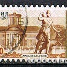 Sellos: RUSIA Nº 1039, ESCULTURA DE ARCÁNGEL Y ARTEMISA EN 1780, USADO. Lote 237515815