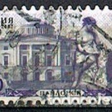 Sellos: RUSIA Nº 1042, PALACIO DE PAULOVISK Y Y ESCULTURA DE HERMIONE, USADO. Lote 237516020