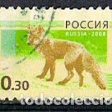 Sellos: RUSIA Nº 1479, ZORRO, USADO. Lote 237516800