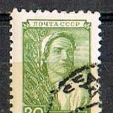 Sellos: UBIÓN SOVIETICA Nº 1115, GRANJERA, USADO. Lote 237517305