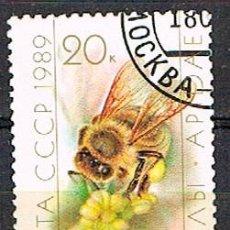 Sellos: UBIÓN SOVIETICA IVERT Nº 5629, ABEJA OBRERA, USADO. Lote 237532730