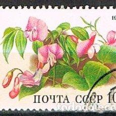 Sellos: UBIÓN SOVIETICA IVERT Nº 5530, MAGNOLIA (ORUBUS VERNUS), USADO. Lote 237534150