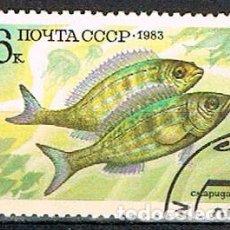 Sellos: UBIÓN SOVIETICA IVERT Nº 5018, ZERROS (PECES), USADO. Lote 237535120