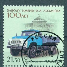 Sellos: RUS2123-2 RUSSIA 2016 U THE 100TH ANNIVERSARY OF THE I. A. LIKHACHEV MOSCOW AUTOMOTIVE PLANT. Lote 238900075