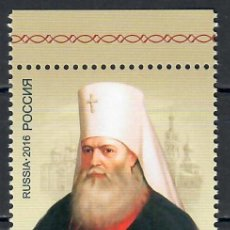 Sellos: RUS2152-2 RUSSIA 2016 U THE 200TH ANNIVERSARY OF THE BIRTH OF MACARIUS (BULGAKOV) OF MOSCOW. Lote 238900095