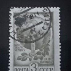 Sellos: UNIÓN SOVIÉTICA / RUSIA 1984 - SERIE BASICA, PAZ. Lote 239879765