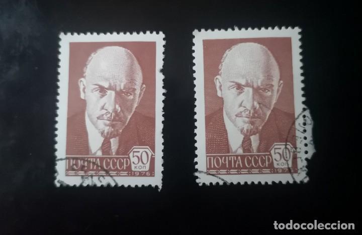 1976 - RUSIA - LENIN - YVERT 4272 (Sellos - Extranjero - Europa - Rusia)