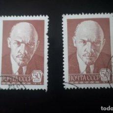 Sellos: 1976 - RUSIA - LENIN - YVERT 4272. Lote 239881075