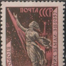 """Timbres: RUSIA URSS 1957 SCOTT 2032 SELLO * ESPACIO SATELITE ARTIFICIAL ESCULTURA """"TO THE STARS"""" MICHEL 2042A. Lote 240661005"""