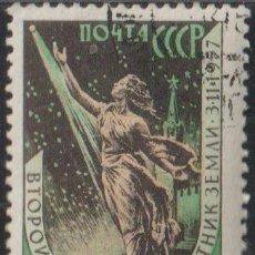 """Timbres: RUSIA URSS 1957 SCOTT 2033 SELLO * ESPACIO SATELITE ARTIFICIAL ESCULTURA """"TO THE STARS"""" MICHEL 2043A. Lote 240661475"""