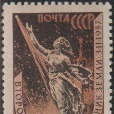 """Timbres: RUSIA URSS 1957 SCOTT 2034 SELLO * ESPACIO SATELITE ARTIFICIAL ESCULTURA """"TO THE STARS"""" MICHEL 2044A. Lote 240661550"""