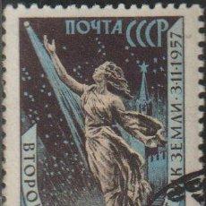 """Timbres: RUSIA URSS 1957 SCOTT 2035 SELLO * ESPACIO SATELITE ARTIFICIAL ESCULTURA """"TO THE STARS"""" MICHEL 2045A. Lote 240661870"""